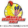 WORLD HAPPINESS 2011