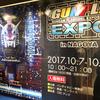 「ガンプラEXPO in NAGOYA」を名古屋パルコで見てきました!
