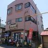 大内宿ツー 緑の街道R400 Part1