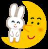 月×天王星 ハード2020/11/29~