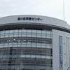 500円以下で使える激安ジム!東京都品川区の公共施設・品川健康センター|ワンコイントレーニング