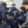 (韓国の反応) 「ソクさんはどこで出産したのか。「警察、ミステリー追跡に失敗。