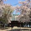泊まって復興支援in福島