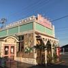 泉町【カウアイカフェ】のメニューでパンケーキを食べるべき3つの理由