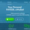 PAYEER(ペイヤー)の登録方法と初回入金の仕方(仮想通貨プール入金のために)