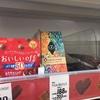 【パッケージ】明治ザ・チョコレートの進化