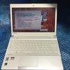 【遠い昔の物語】R734/37KW(プレシャスホワイト)をSamsung SSD 860 EVOに換装したのじゃ(。☉∆☉)の巻
