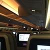 2回目のエティハド航空も良い感じだった