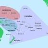 世界193カ国をひとことで紹介する。 ポリネシア編 byさこ