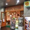 早いっ、安いっ、ほどほど美味いっ!なガッツグリル@新宿