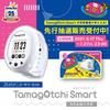 【たまごっちスマート】先行抽選販売『Tamagotchi Smart 25th アニバーサリーセット』おもちゃ【バンダイ】より2021年8月発送予定♪