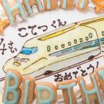 名古屋市で見つけた!記念日にぴったりのイラストケーキが注文できるケーキ屋さん3選