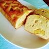 ピリッと生姜の効いたバター不使用のジンジャーパイナップルケーキ