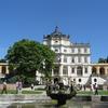 Ploskovice(プロスコヴィツェ)城: チェコヴェルサイユ宮殿とチェコ最後の戴冠王