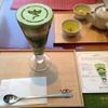 お茶を楽しむ 中村藤吉 銀座SIX