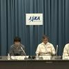 小惑星探査機「はやぶさ2」の記者説明会(リュウグウの重力測定とMINERVA-II)