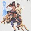 中村倫也company〜「デビュー当時が本当に可愛らしい」