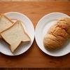 高槻にある人気食パン専門店🍞