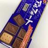 アルフォートチョコレート