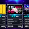 2018/04/07 MBC ショー!音楽中心 Wanna One 動画まとめ