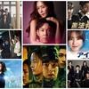 2月放送予定の韓国ドラマ(スカパー)#2週目 キャスト/あらすじ