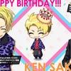 【2017BD】「A3!」3/5は迫田ケンくんのお誕生日!左京さんからのお祝いコメントも