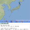 13日19時31分頃に岩手県沖を震源とするM5.1の地震が発生!津波の心配はなし!盛岡市では震度3を観測!!