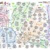 那珂川町 花の風まつり 4月29日~5月5日 那珂川町全域で開催!