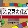 【テレビ出演しました】『ブラナガノ』Vol.2(2021/4/5 NHK長野『イブニング信州』内)