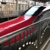 僕の夢。【新幹線編】〜こまち6号に乗りました!東京まであと少し!〜