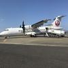 【搭乗記】〜徳之島⇨沖永良部島(JAC3711便)搭乗レポート!〜