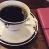 花金とコーヒー占い師
