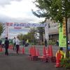 さわやかな秋空の元、三浦弥平ロードレース大会開会