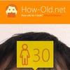 今日の顔年齢測定 345日目