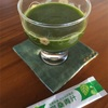 島桑青汁と糖分。