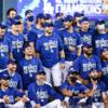 【MLB】2020ポストシーズン進出チーム決定!
