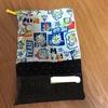 幼稚園のコップ袋をリメイク。小学校の給食袋にサイズアップしました