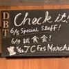 """【6/19(水)開催】7,8月メニューを決める""""試食会""""を開催します☆テーマは「夏といえば」!"""