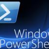 Windows PowerShell で wget