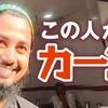 """【今日のYouTube】インドのリアルな日常 """"今日ヤバイ奴に会った"""""""
