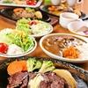 【オススメ5店】盛岡(岩手)にあるハンバーグが人気のお店