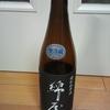 綿屋 特別純米酒 <黒>