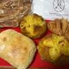 名古屋のパンのお土産🥖