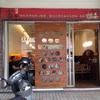 台中旅行記 ~富子江家餛飩でスープが美味しいワンタン麺を~