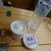 くま川鉄道 田園シンフォニー乗車記