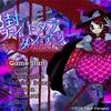 【新作】東方Project 第16.5弾 「秘封ナイトメアダイアリー 〜 Violet Detector.」を夏コミ配布予定と発表