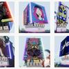 DCLアートフェスティバルとディセントラランドART NFTの紹介  | DCL Plazas News
