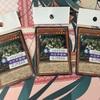 【遊戯王 開封&雑談】久しぶりのショップでシングル購入  【Card-guild】