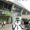 ナゴヤドームのプライム・ツインシートは想像以上に凄かった!