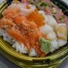 彩り海鮮4色丼